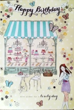 Carte anniversaire - Bakery